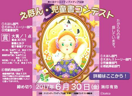 Award_2017_2